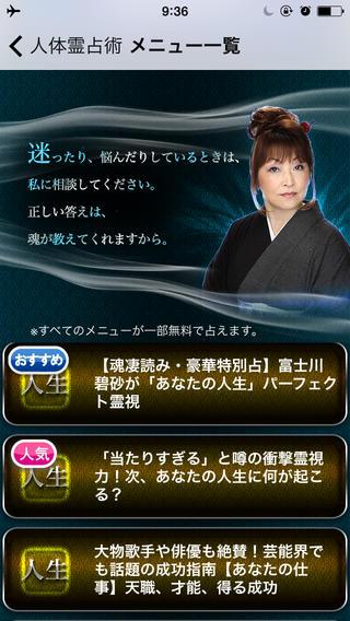 131101_iPhoneアプリ_02