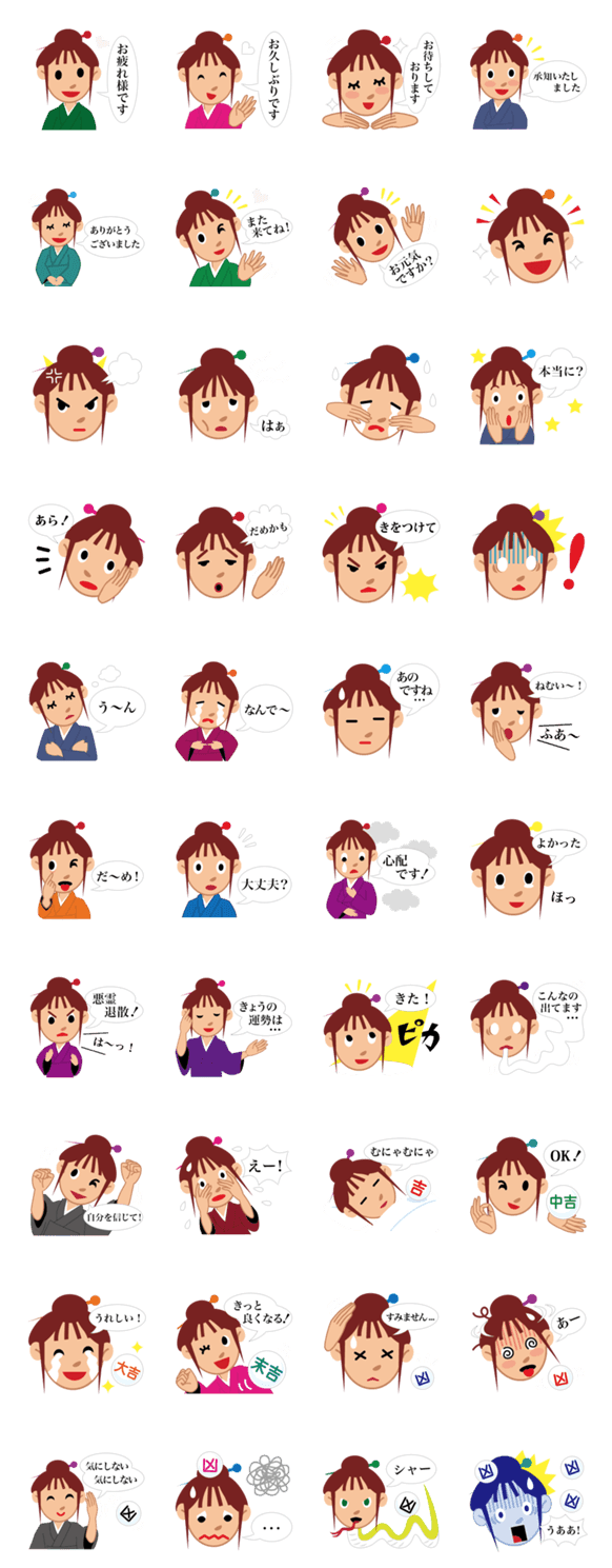LINEスタンプ『占い師富士川碧砂の開運スタンプ』をリリース